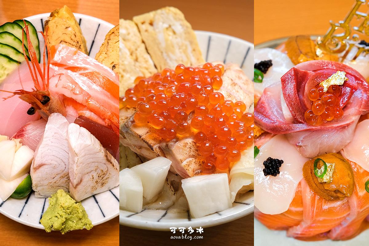 小琉球肆不惑日本料理