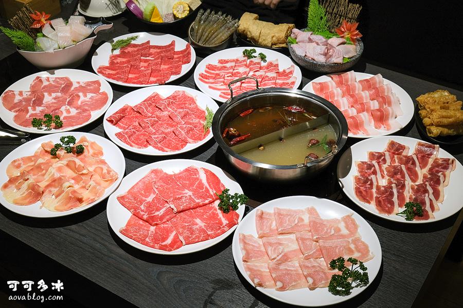 舞古賀鍋物